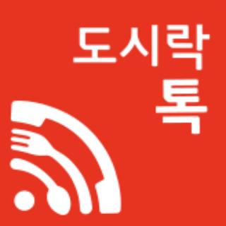download min