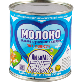 Condensed milk, evaporated cream, 100% natural, made in Russia (380g, canned)