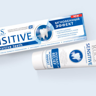 Sensitive Instant Relief Whitening toothpaste ROCS Natural toothpaste R.O.C.S. 94g Russia
