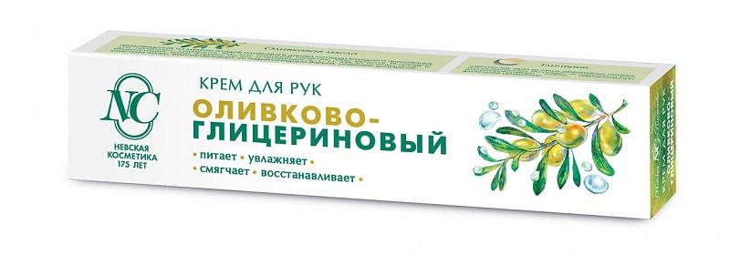 глицериновый