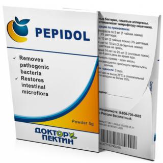 Pepidol Pectin 100% Natural Pharmacy Enterosorbent Intoxication Hangover (powder 5g)