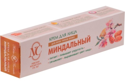 Russian traditional cream carrots, almonds, spermaceti 40ml Neva cosmetics face skin hands care