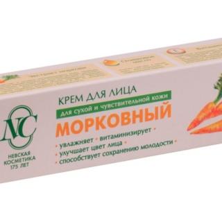 Russian traditional cream carrots, almonds, spermaceti 40ml Neva cosmetics face skin hands care