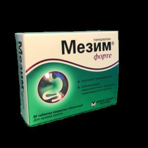 IMG_3705-mezym