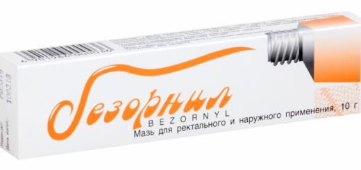 Bezornyl Bezornil hemorrhoid cream anal fissure ointment Mayinglong 10g