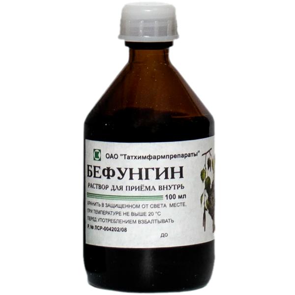 befungin bottle 1