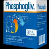 phosfoglov